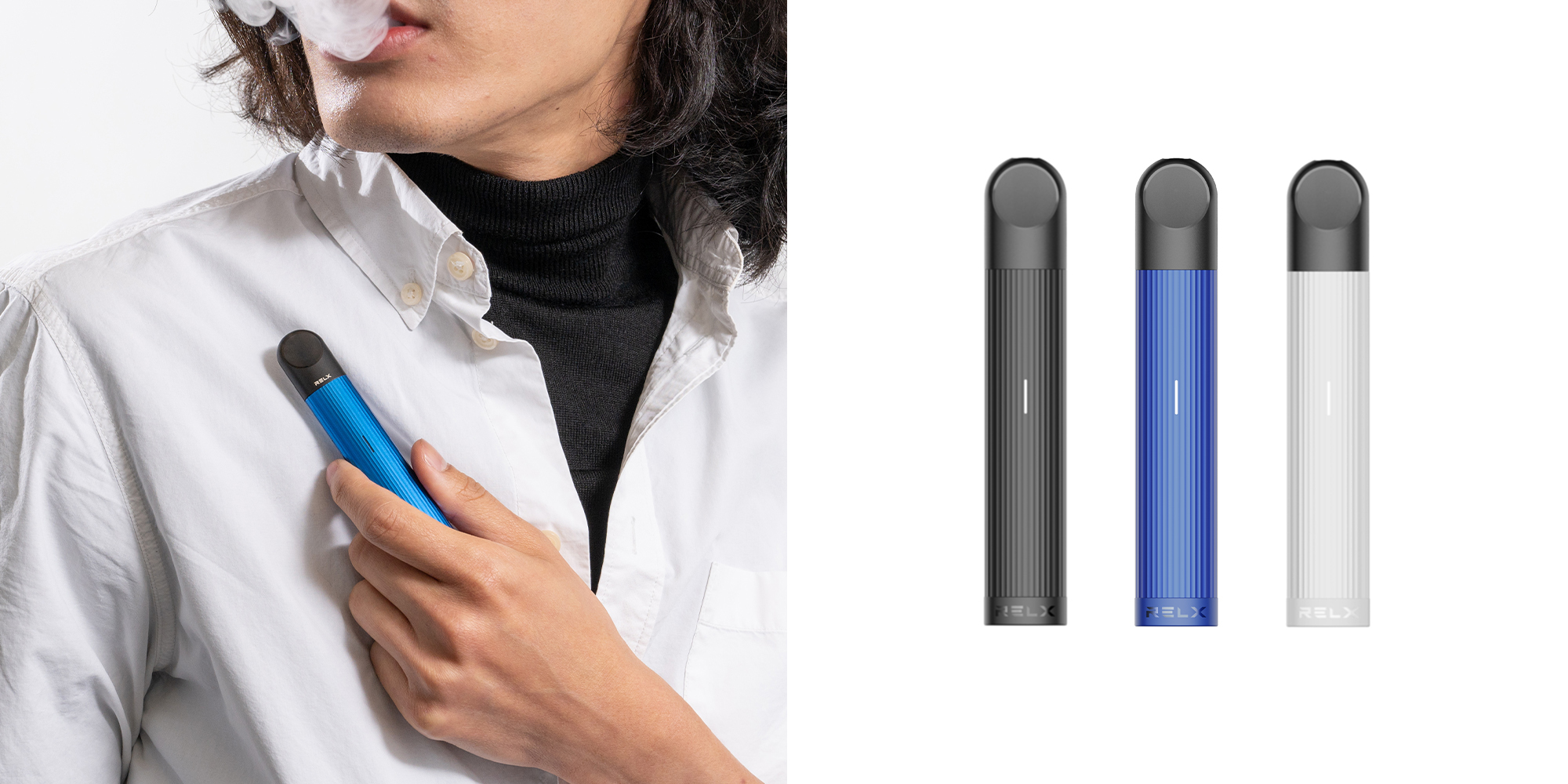 Shop The Look - New Icons - RELX Essential Device